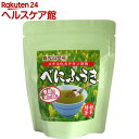 鹿児島県産べにふうき粉末緑茶(50g)...