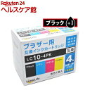 ルナライフ ブラザー用 互換インク LC10-4PK ブラック1本付 5本パック(1セット)