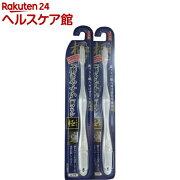 磨きやすい歯ブラシ 極 LT-09(12本入)【ライフレンジ】【送料無料】