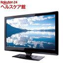 KAIHOU 23インチTV KH-TV230(1台)【送料無料】