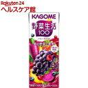 野菜生活 100 エナジールーツ 200X12