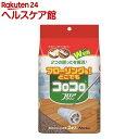 コロコロ フロアクリン(2巻)【コロコロ】...