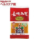 チョーコー醤油 長崎みそ(1kg)