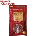 鹿肉五膳(200g)【鹿肉五膳】...