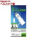 air-j iPhone USBポート付DC充電器 MDJ-1 ホワイト(1コ入)【air-j(エアージェイ)】【送料無料】