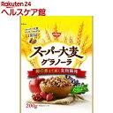 【訳あり】日清シスコ スーパー大麦グラノーラ(200g)