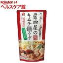 宮島醤油 キムチ鍋スープ 旨辛仕立て(720g)...