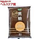 ビオカ 有機黒糖(300g)【ビオカ】