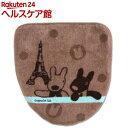オカ リサとガスパール 洗浄暖房型フタカバー ラトゥール ブラウン(1枚入)
