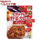 ショッピングトマト ハウス 完熟トマトの野菜カレー(180g*60箱セット)【ハウス】