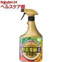 アースガーデン 園芸用殺虫剤 オールスタースプレー(1000ml)【アースガーデン】