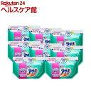 アタック バイオEX 粉末 洗濯洗剤 詰め替え 梱販売用(810g*8個入)【アタック 高活性バイオEX】