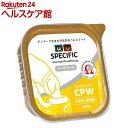 スペシフィック プレミアム・メンテナンス CPW 子犬用 高栄養(100g)