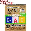 【第2類医薬品】スマイル40EX ゴールドマイルド(13mL...