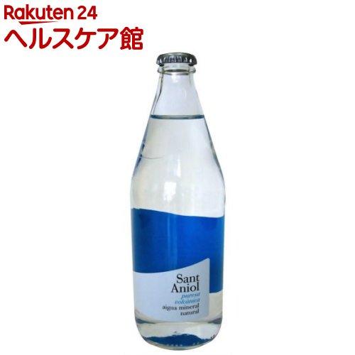 サンタニオル ミネラルウォーター ナチュラル ガラス瓶(青)(500mL)【サンタニオル】