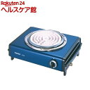 東芝 電気こんろ HP-635 L ブルー(1台)