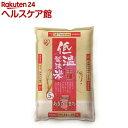 アイリスオーヤマ 低温製法米 秋田県産あきたこまち(5kg)...