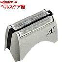パナソニック メンズシェーバー替刃 外刃カセット式 ES9063(1コ入)