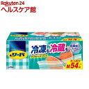 リード 冷凍も冷蔵も 新鮮保存バッグ M 大容量(54枚)【...