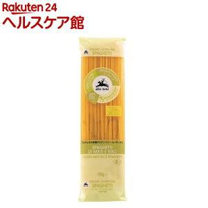 アルチェネロ 有機グルテンフリー スパゲッティ(250g)【13_k】【アルチェネロ】