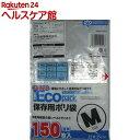 大日産業 キッチン エコパック 保存用ポリ袋 Mサイズ(150枚入)