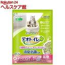 デオトイレ ふんわり香る 消臭・抗菌サンド ホワイトフローラルの香り(3.8L)【デオトイレ】