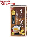 OSK くらしのファミリーパックうこん茶16袋×3箱