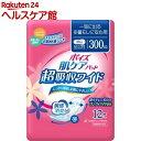 ポイズ 肌ケアパッド 吸水ナプキン 超吸収ワイド 一気に出る多量モレに安心用 300cc(12枚入)【ポイズ】