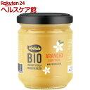 ミエリツィア オレンジの有機ハチミツ(250g)【ミエリツィア】