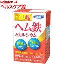 ヘム鉄&カルシウム(125ml*30本)【エルビー飲料】