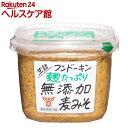フンドーキン 生詰 麹たっぷり無添加麦みそ(850g)【フン...