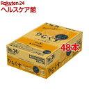 りらくす レモンビネガー(350mL*48本セット)