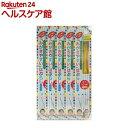 磨きやすい歯ブラシこども用 LT-10(12本入)【ライフレ...
