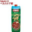 ディメス ザクロジュース 100% 濃縮還元(1L)【ディメス】