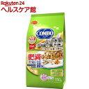 コンボ キャット 肥満が気になる猫用(350g)【コンボ(COMBO)】
