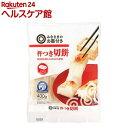 みなさまのお墨付き 杵つき切餅(400g)