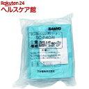 SANYO ショップクリーナー専用紙パック SC-P40(10枚入)【SANYO(三洋電機)】
