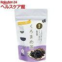 OSK テトラ国産くろまめ茶(8包)