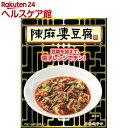 MCC 成都陳麻婆陳麻婆豆腐調味料 140g