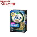 ロリエ 超吸収ガード 400(12コ入)【ロリエ】