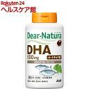ディアナチュラ DHA ウィズ イチョウ葉(240粒)【1_...