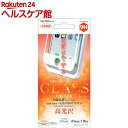 レイアウト iPhone7PLus ガラス 9H 全面U-COVER 光沢 0.26mm/ホワイト RT-P13FSG/CW(1枚入)【レイ・アウト】
