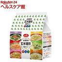 ヘルシーキューピー 玄米雑炊(6食セット)【ヘルシーキューピ...