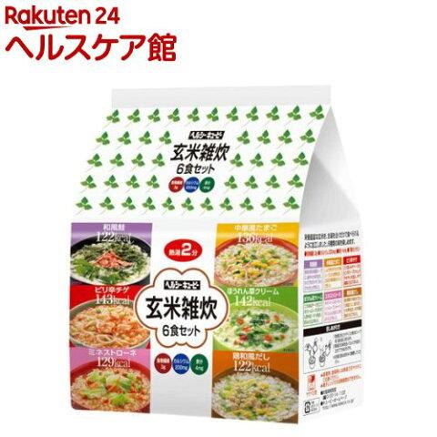 ヘルシーキューピー 玄米雑炊(6食セット)【ヘルシーキューピー】