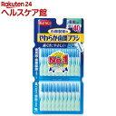 やわらか歯間ブラシ SSS-Sサイズ(40本入)【やわらか歯...