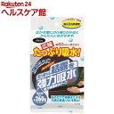 ニトムズ 強力 結露吸水 テープ 広幅 ブラック E1153(1巻入)