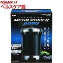 メガパワー6090(1コ入)【メガパワー】