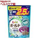 ボールド 洗濯洗剤 ジェルボール3D 爽やかプレミアムクリーンの香り 詰替超ジャンボ(44コ入)【ボールド】[ボールド 詰め替え]