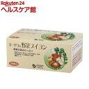 オーサワの野菜ブイヨン(30袋入)【13_k】【rank】【オーサワ】