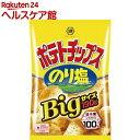 【訳あり】湖池屋 ビッグサイズポテトチップス のり塩(190g)【湖池屋(コイケヤ)】